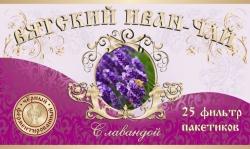 Вятский Иван-Чай с лавандой,  25 фильтр-пакетов, 50 г