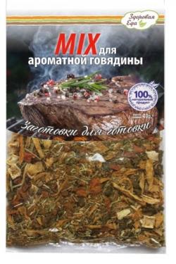Микс для ароматной говядины, 40 гр, Здоровая еда