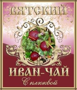 Вятский Иван-Чай с клюквой, 100 г
