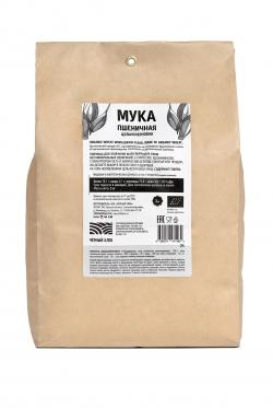 Мука пшеничная цельнозерновая БИО, 2 кг, Черный Хлеб