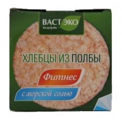 Хлебцы из полбы круглые с морской солью, 100 гр