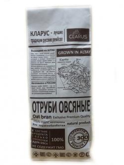 Отруби овсяные ПРЕМИУМ, 330 г, КЛАРУС