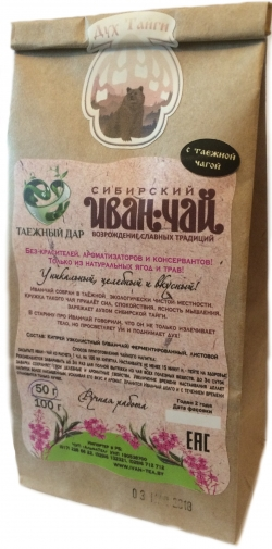Иван-Чай Таежный Дар с таежной чагой, 50 г