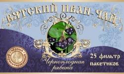 Вятский Иван-Чай с черноплодной рябиной, 25 фильтр-пакетов, 50 г