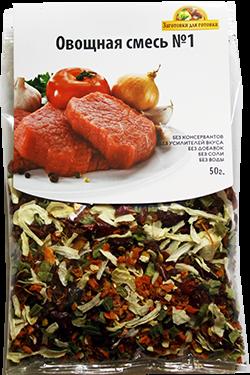 Овощная смесь №1, 50 гр, Здоровая еда