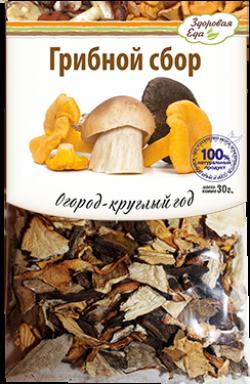 Ассорти с белыми грибами, 30 гр, Здоровая еда