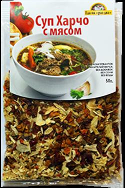 Суп харчо с мясом , 50 гр, Здоровая еда