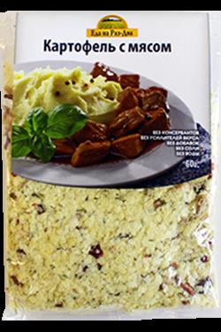 Картофельное пюре с мясом , 60 гр, Здоровая еда