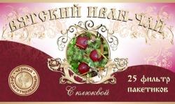 Вятский Иван-Чай с клюквой, 25 фильтр-пакетов, 50 г