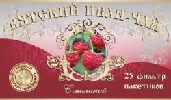 Вятский Иван-Чай с малиной, 25 фильтр-пакетов, 50 гр