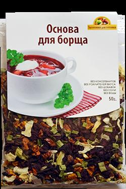 Основа для борща, 50 гр, Здоровая еда