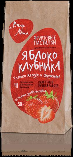 Пастила яблочно-клубничная, 50 гр