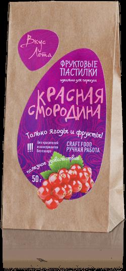 Пастила яблочно-красносмородиновая, 50 гр