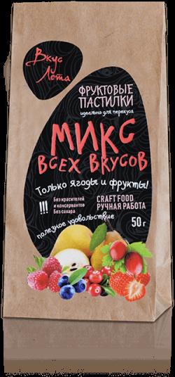 Пастила микс всех вкусов, 50 гр