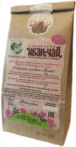 Иван-Чай Таежный Дар с листом таежной брусники, 50 г
