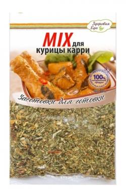 Микс для курицы карри, 40 гр, Здоровая еда