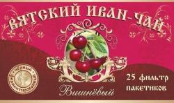 Вятский Иван-Чай с вишней, 25 фильтр-пакетов,50 гр